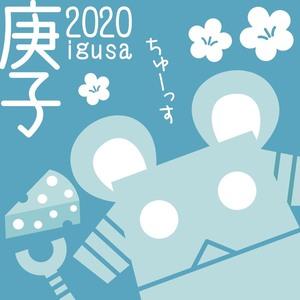 200204.jpg