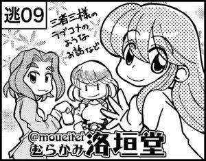 murakami_2020komachi_cut.jpg
